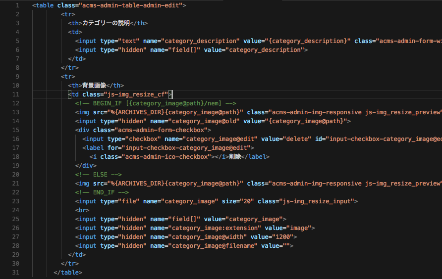 field.html