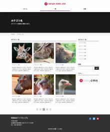 list.html