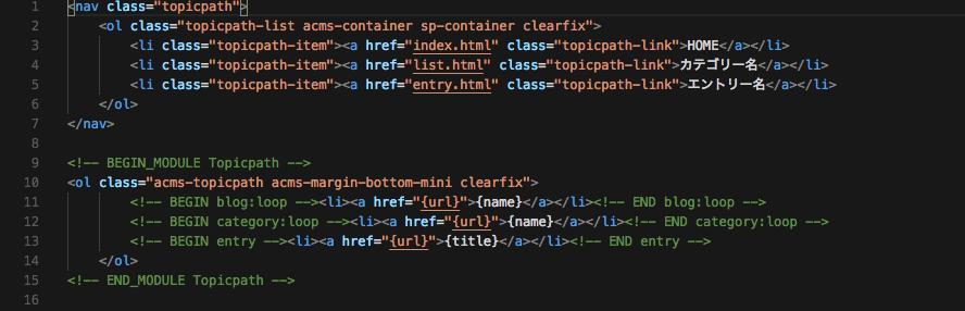 topicpath.html