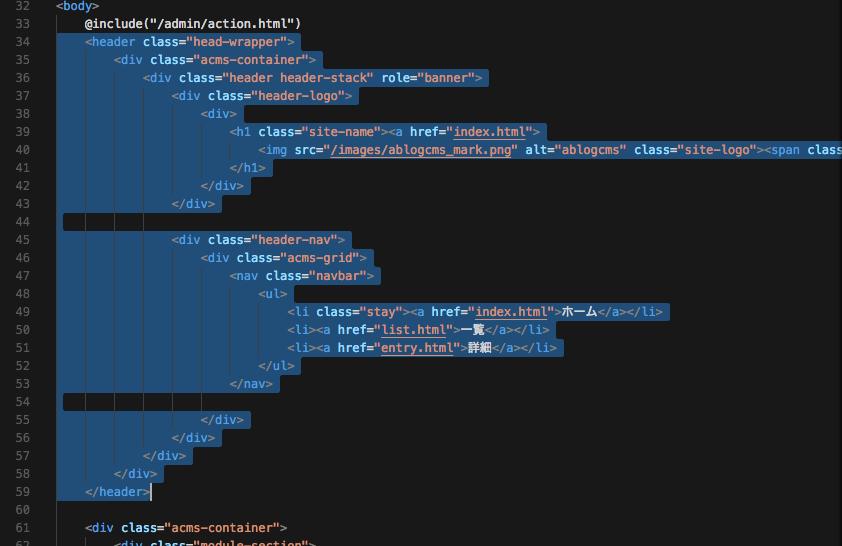 index.html内のheaderコード